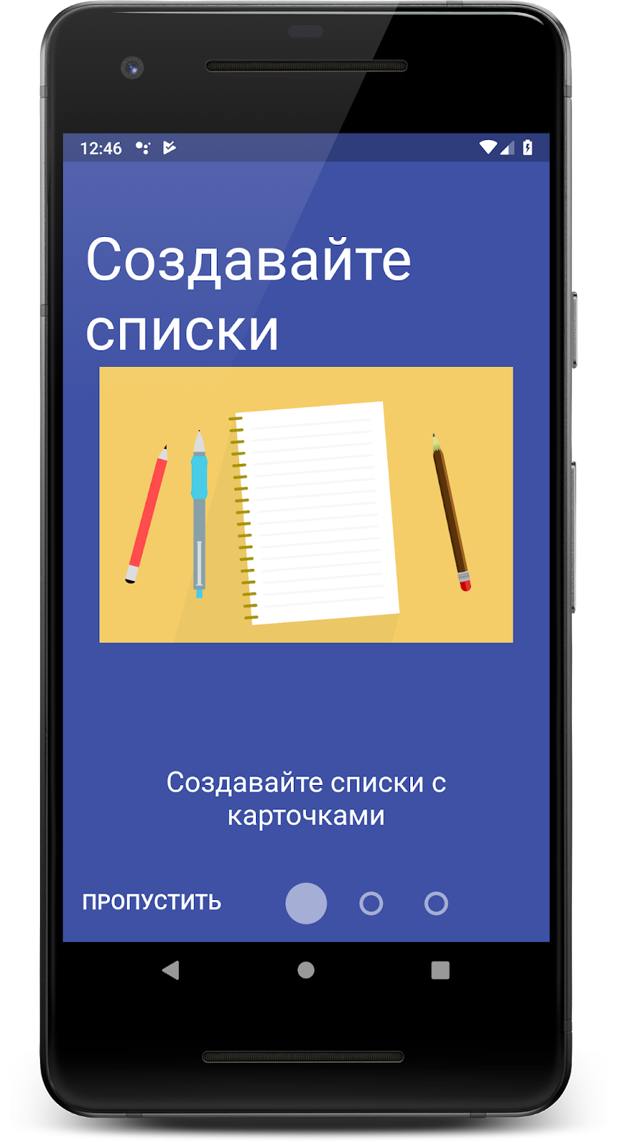 Delern Flashcards. Экран о функциях