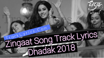 Zingaat-Song-Track-Lyrics-Hindi-English-Ishaan-Khatter-Janhvi-Kapoor