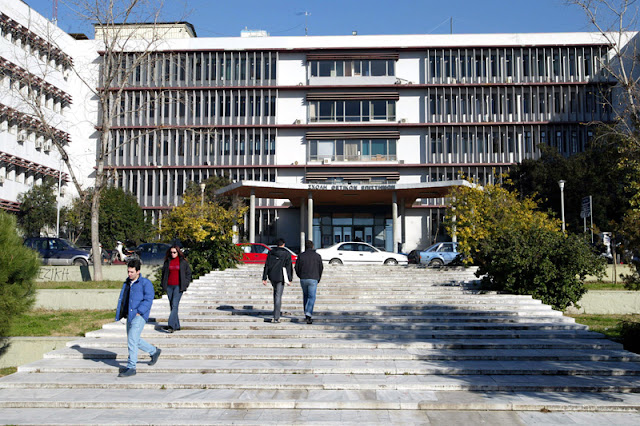 Συζητήσεις για Έδρα Ποντιακών Μελετών στο Αριστοτέλειο Πανεπιστήμιο