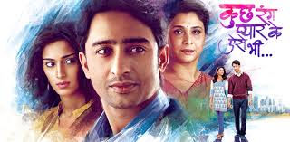 Kuch Rang Pyar Ke Aise Bhi Actress, Star Cast Real Names, Timings