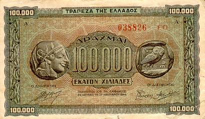 https://4.bp.blogspot.com/-aFUYxUaNPeA/UJjsIpnB9II/AAAAAAAAKGo/GWuVVOy02S0/s640/GreeceP125b-100%2c000Drachmai-1944_f.jpg