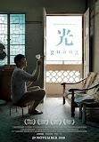 光(Guang)poster