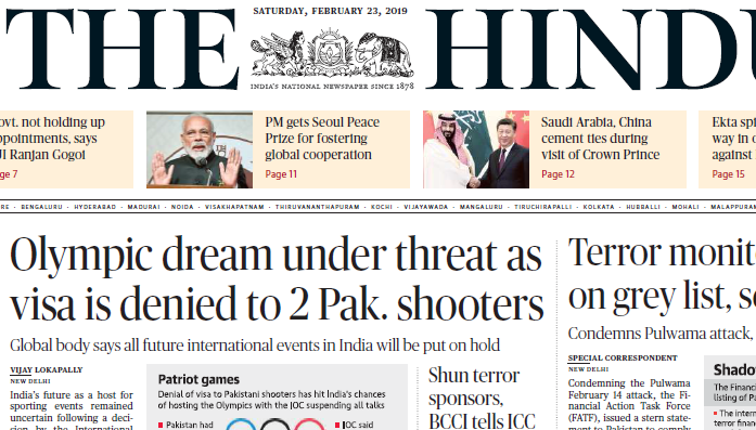 The Hindu ePaper Download 23rd February 2019