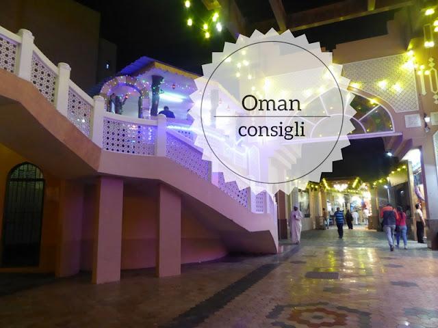 Oman: consigli di viaggio e curiosità. Il souq di Muttrah