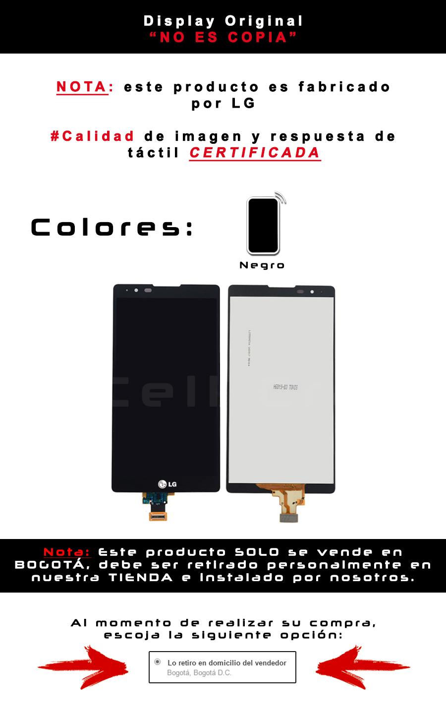 LG X Max (1)