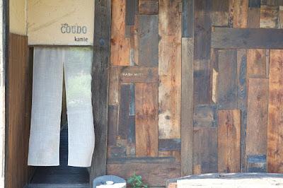 bio cafe COUDO 門