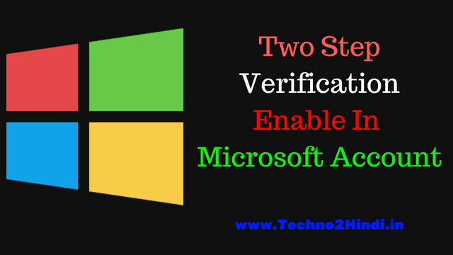 two step verification in microsoft account in hindi