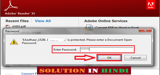 enter password pin code then ok - www.solutioninhindi.com