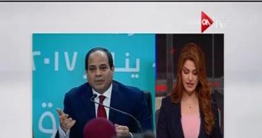 اخبار مصر اليوم .. مشروع المثلث الذهبي يهدف لتنمية الصعيد