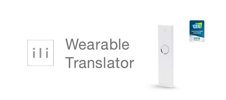 Namanya Adalah ili, Alat Penerjemah Sebesar Flashdisk tanpa Perlu Internet