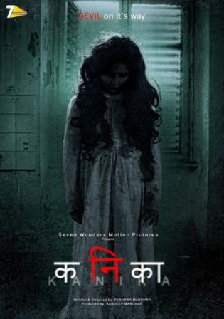 Kanika 2017 WEB-DL 350MB Marathi 480p Watch Online Full Movie Download bolly4u