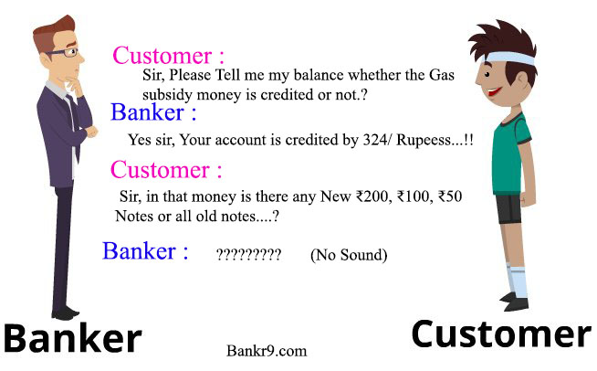 Joke Of the Day in Bank.........!!!