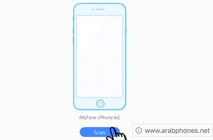 برنامج iMyFone D-Back لاستعادة الملفات المحذوفة على الآيفون والآيباد
