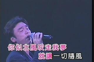 香港歌詞研究小組: 黃霑〈讓一切隨風〉的歌詞解讀