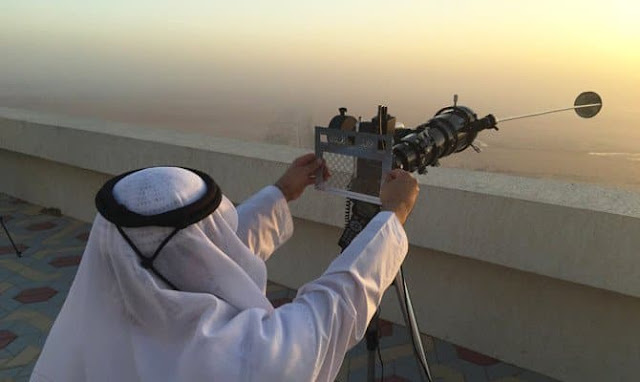 SAUDI ARABIA CALLED ALL TO LOOK FOR MOON SIGHTING OF RAMADAN