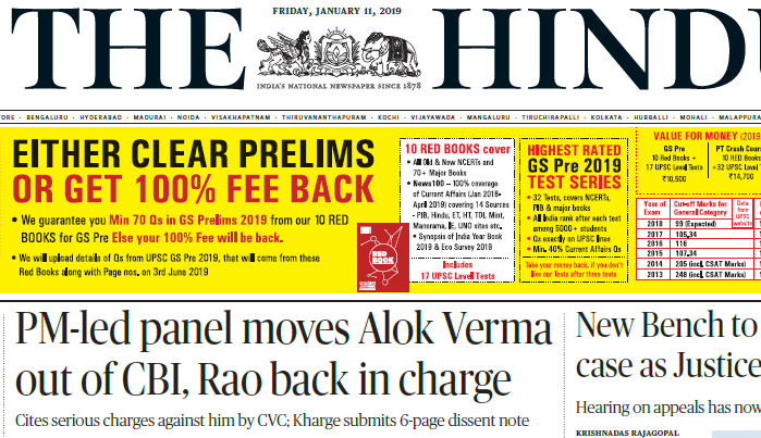 The Hindu ePaper Download 11th January 2019