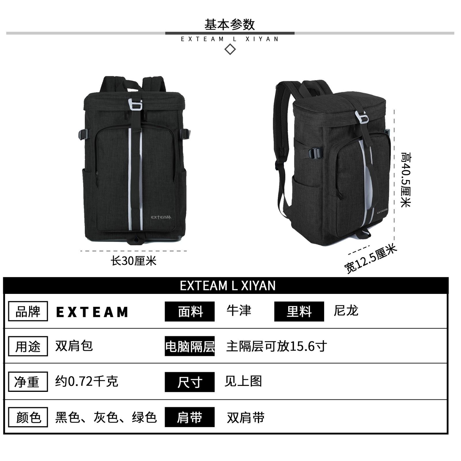 0ce669da7975 MV Bag Casual Backpack Laptop Bag Light Weight Waterproof Travel ...