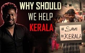 Kerala Flood Relief   Help Kerala   IBC Tamil Tv