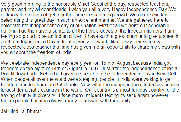 th independence day short essay nibandh lines  15 short eassy in hindi