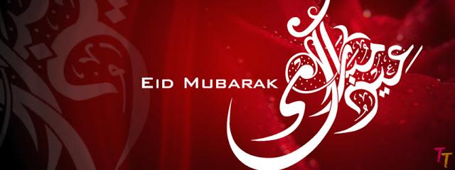 Eid Mubarak Image 1