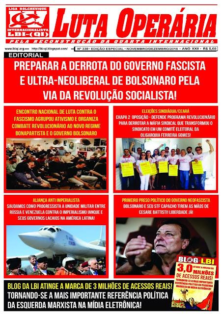 LEIA A EDIÇÃO DO JORNAL LUTA OPERÁRIA Nº 330