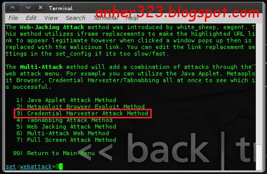 Credential Harvester Attack Method