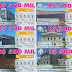 Cidade da Barra e homenageada pela Loteria Federal