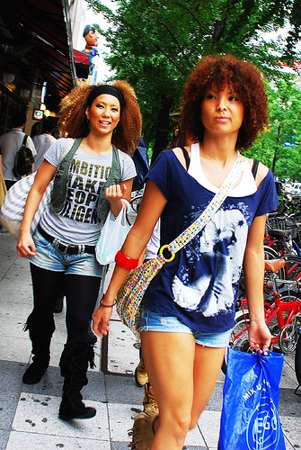Redefining The Face Of Beauty What Is An Asian Afro Perm