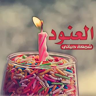 نكات بنات فيس بوك مزخرفة 2017 اسماء شباب فيسبوك حزينة 2018