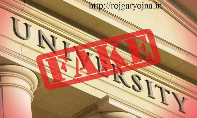 List of 24 Fake Universities in India 2018 by UGC Revealed