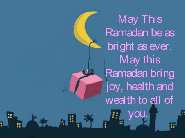 ramadan greeting 2018