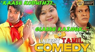 Best Comedy Soori & Vadivel