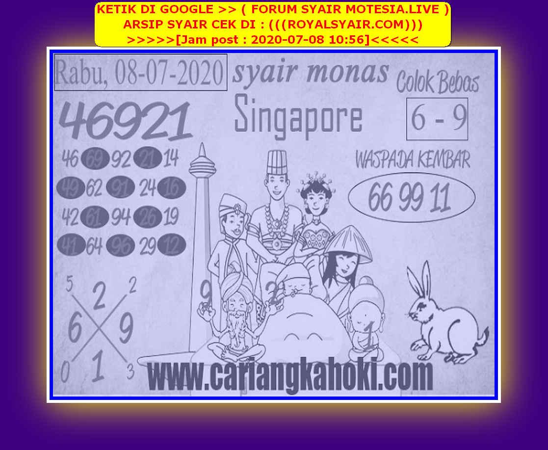 Kode syair Singapore Rabu 8 Juli 2020 123