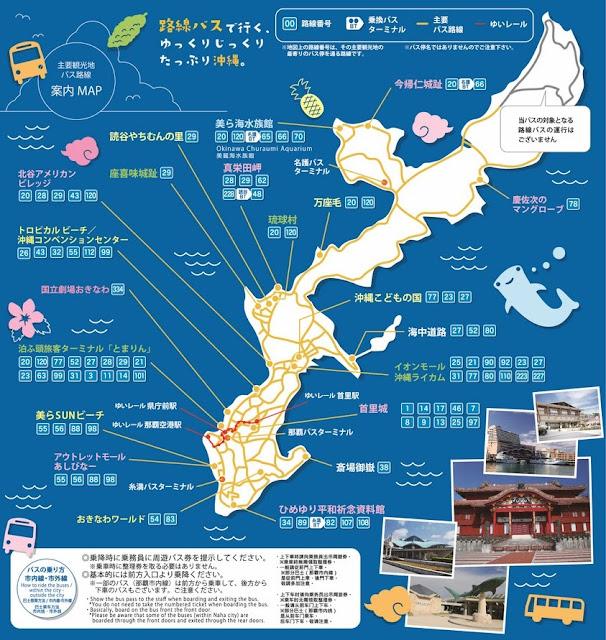 沖繩線路巴士周遊券地圖