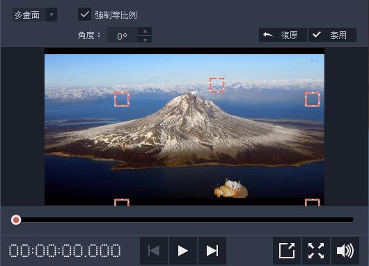 Image%2B018 - Movavi Video Editor - 專業的影片編輯軟體/影片去背就是這麼簡單!
