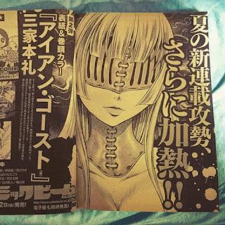 """Iron Ghost no Shojo"" el nuevo manga de Rei Mikamoto"
