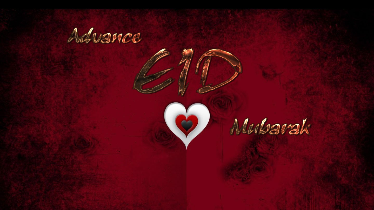 Eid mubarak special greetings 2017 eid mubarak card free downloads advance eid mubarak images 2017 kristyandbryce Image collections