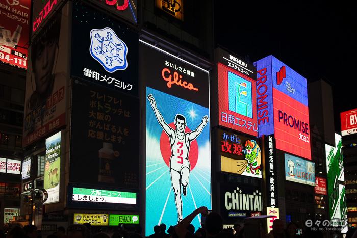Carrefour du Glico Man, Dotonbori, Osaka