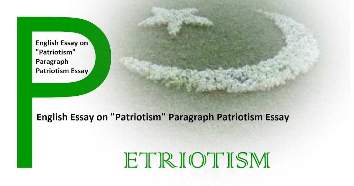 Patriotism essay