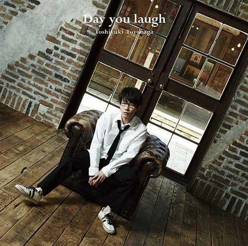 [Single] 豊永利行 – Day you laugh (2015.08.12/MP3/RAR)