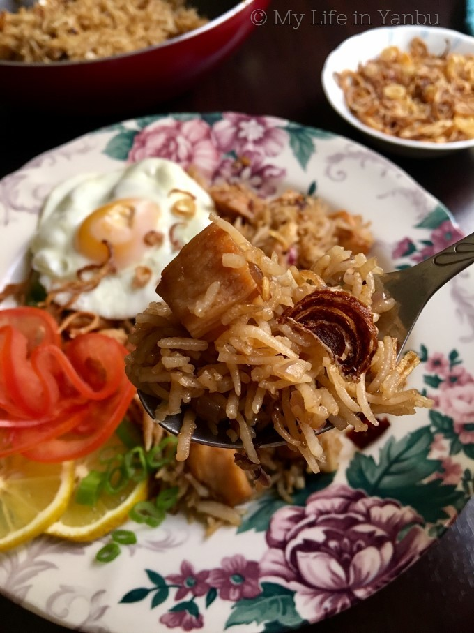 Nasi Goreng | Indonesian Chicken Fried Rice