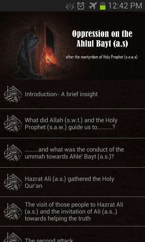 Curse in Islam ( Lanat )