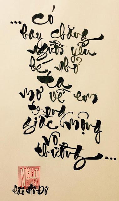 """""""Mê tít"""" bộ hình nền chữ thư pháp về tình yêu ý nghĩa"""