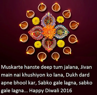 http://www.bestdiwaliwishes.in/2017/06/wishes-for-diwali-hindi-english.html
