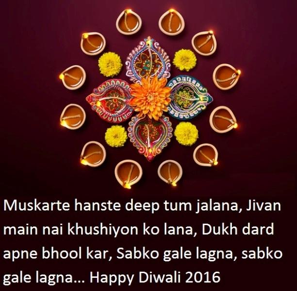 Best Deepawali wishes 2017