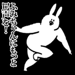 Sticker for Fumichan