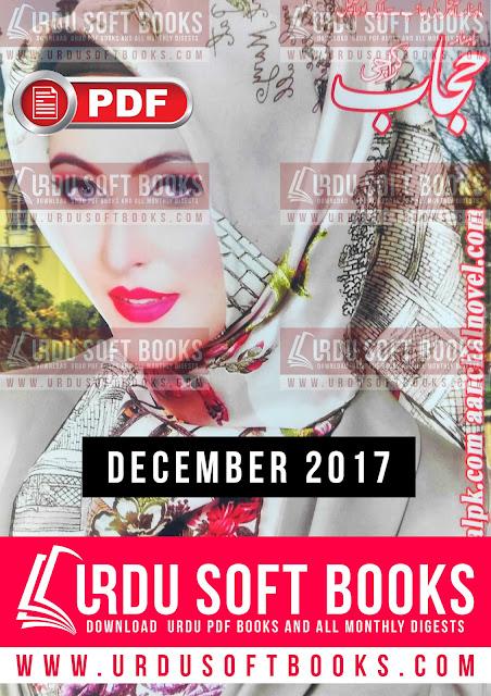 Hijab Digest December 2017