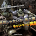 Gundam Battle Operation: Galbaldy α (alpha) Campaign