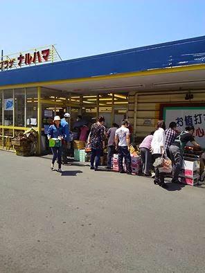 外国人のお客さんが多いスーパー