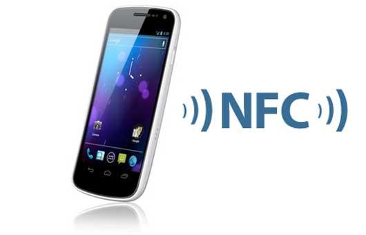 خاصية NFC للهواتف الذكية